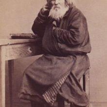 Фотографии России 19 века