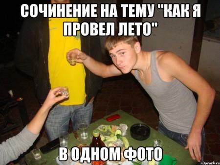 student-andrey_28647021_big_