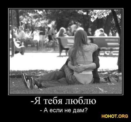 1287983051_och_smesnie_prikoli