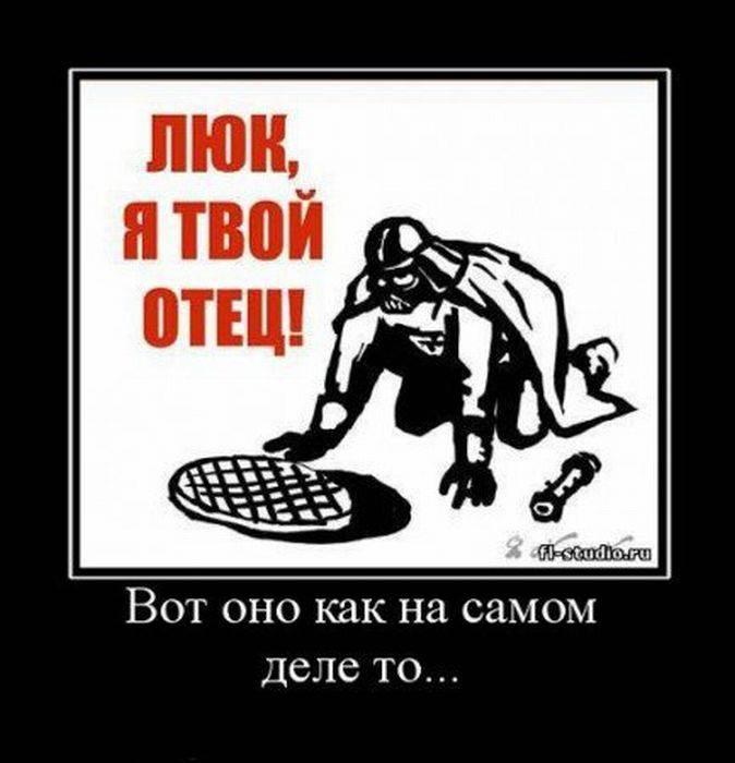 1355783331_demi_prikolnie_i_smechnie_ot_bygaga_749-55