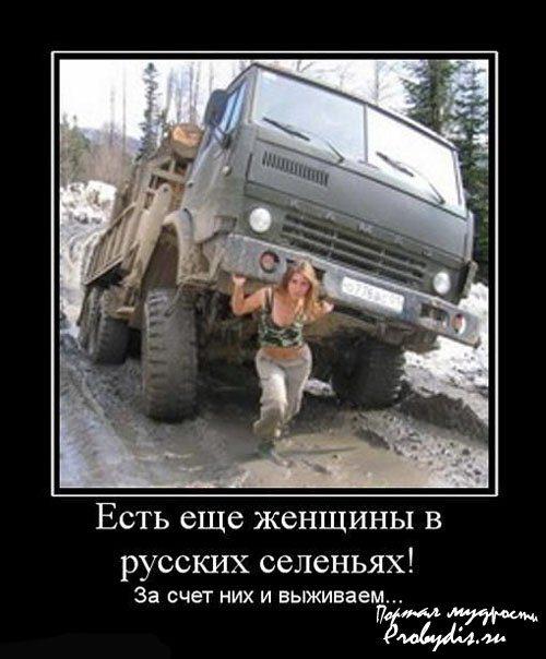 1375942420_smeshnie-pro-devyshek-31