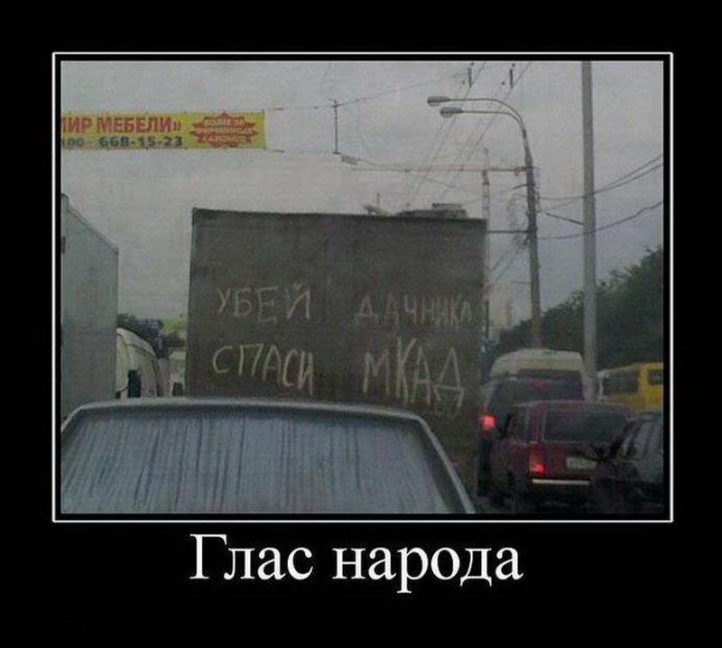 uboynye_prikol_nye_demotivatory_2012_1463033
