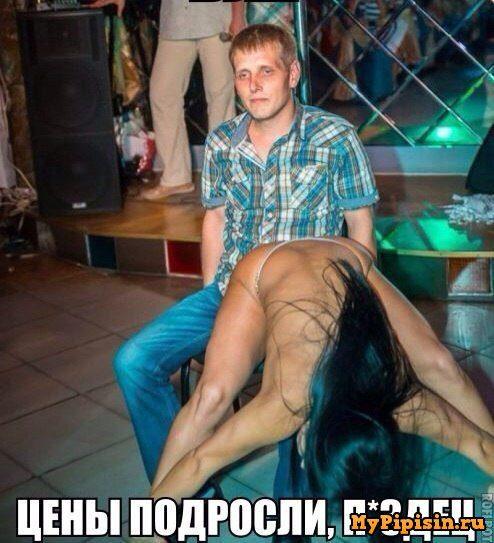 mypipisin.ru_14252744091
