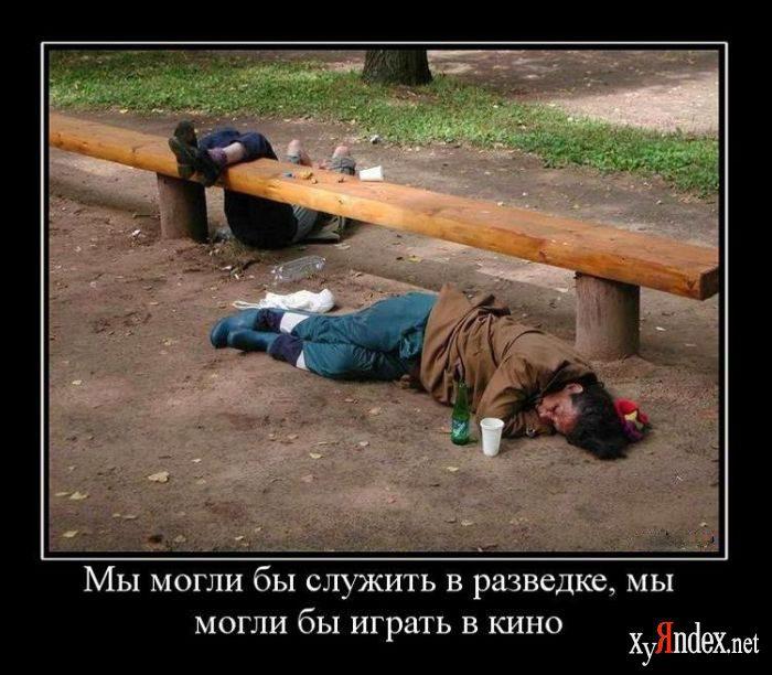 1297417024_retu_17