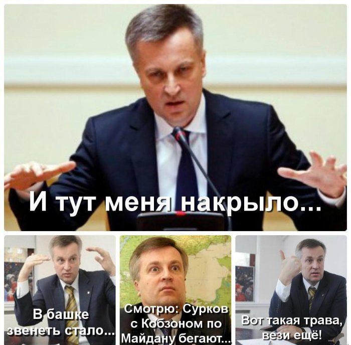 1424515390_zdobuly-11-20150221