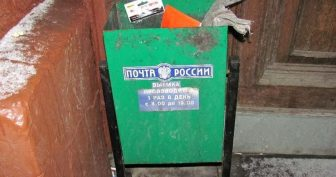 Прикольные картинки про Почту России. (12 фото)