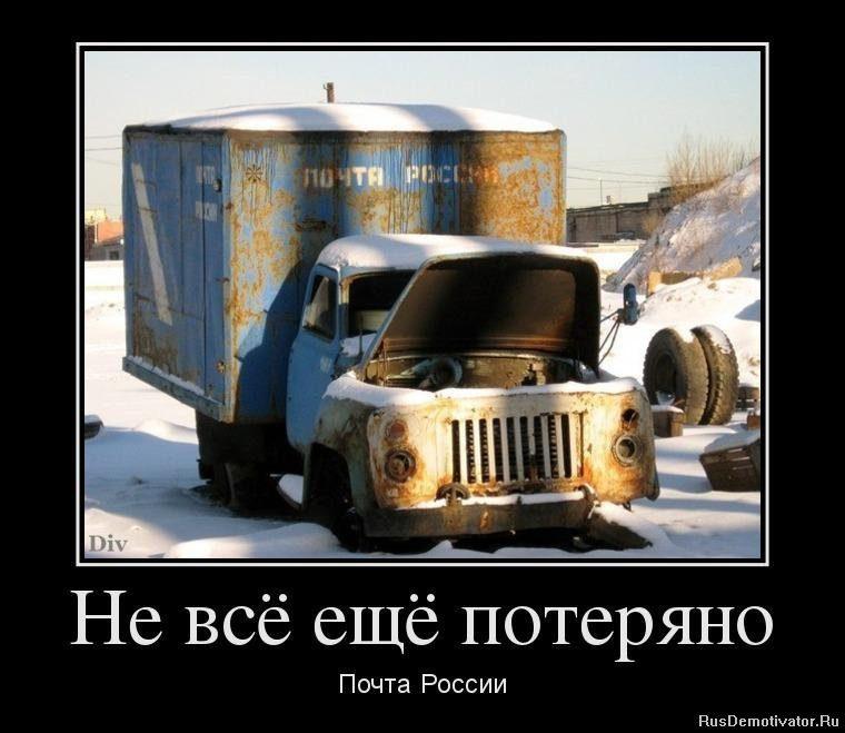 1335260173_8732993_ne-vsyo-eschyo-poteryano