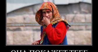 Прикольные картинки про цыган. (11 фото)