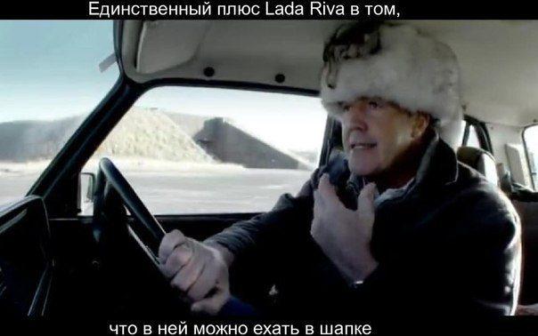 Джереми-Кларксон-лада-Top-Gear-843532
