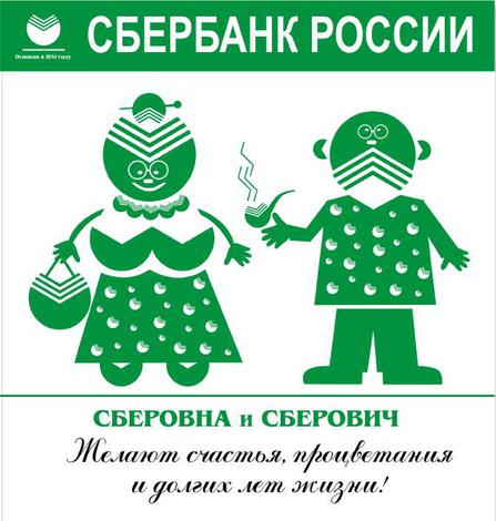 fotki_proxy_web23941769-vi