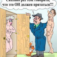 Анекдоты про любовников