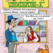 Анекдоты про Одессу (17 картинок)