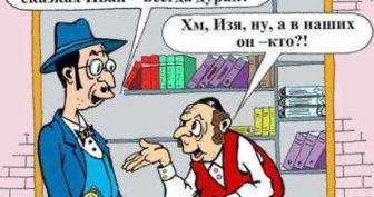 Анекдоты про Одессу