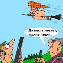 Анекдоты про охоту