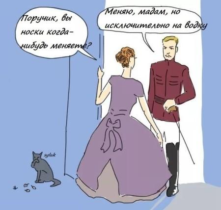 ржевский