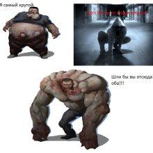 Left 4 dead 2 мемы ( 17 фото )