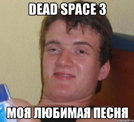 10-guy_12226287_orig_