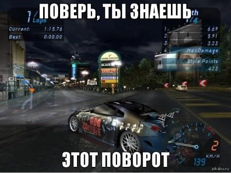 1377933837_1981389452