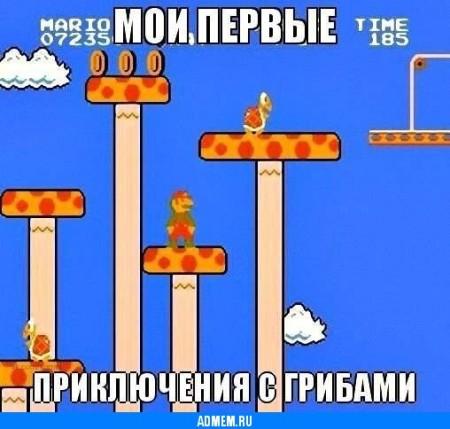 1378964738