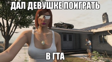 1381853267_1857607990