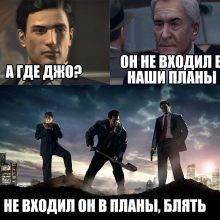 Mafia мемы ( 22 фото )