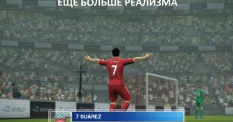Fifa мемы ( 12 Фото)