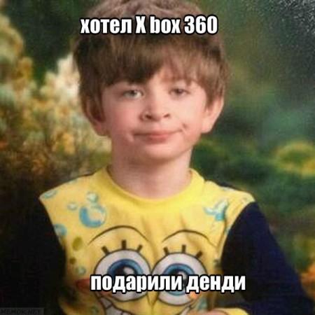 5416a1e6332e3