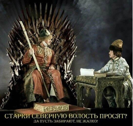 Игра-престолов-сериалы-иван-васильевич-706252