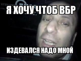 Игры-песочница-WOT-мем-468472