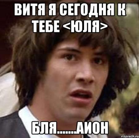 a-chto-esli_9821396_orig_
