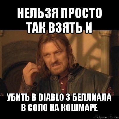 comics_nelzya-prosto-vzyat_orig_1342507863