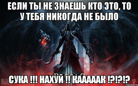 diablo-3-reaper-of-souls_56831579_big_