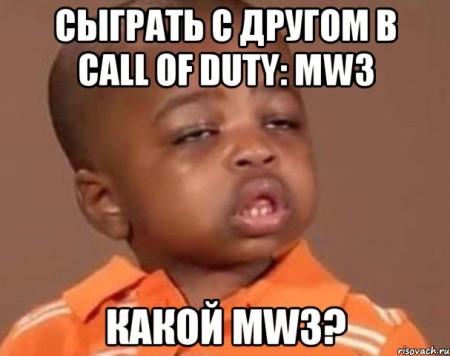 kakoy-pacan_12822919_orig_