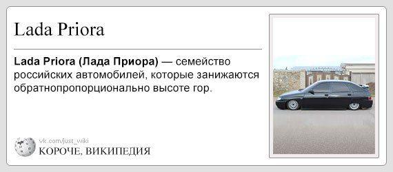 korochevikipediya-kartinki-s-nadpisyami-prikolnye-nadpisi-smeshnye-obyavleniya_2319801375