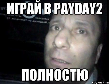 lomaj-menya-polnostu_28236587_orig_