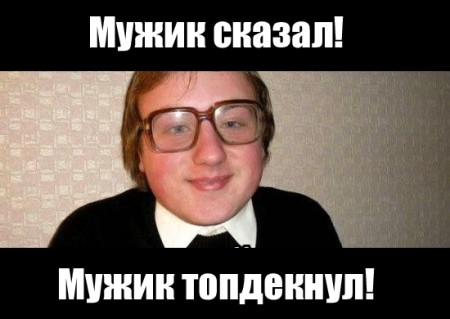 memes-hearthstone-36-topdecnul