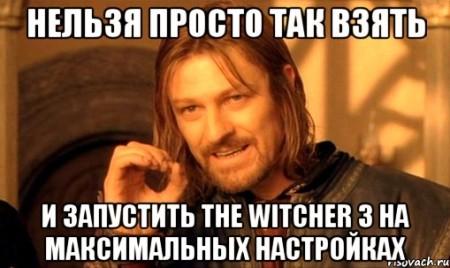 nelzya-prosto-tak-vzyat-i-boromir-mem_47627020_orig_