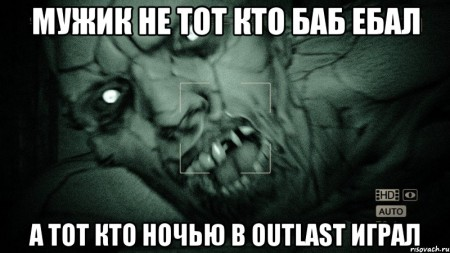 outlast_30993946_big_
