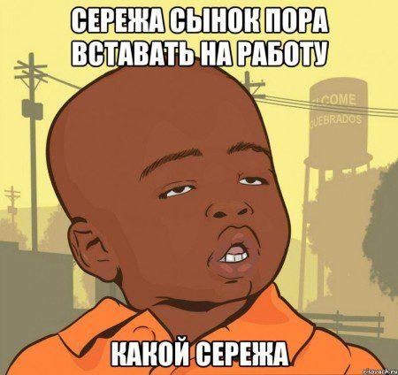 pacan-narkoman_9391134_big_