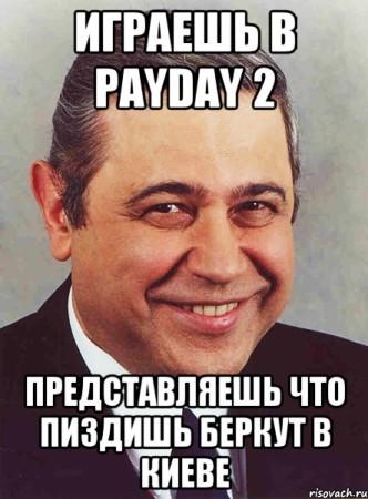 petrosyan_40836351_orig_