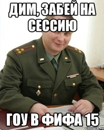 voenkom_54039453_orig_