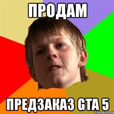 zloy-shkolnik_26976892_orig_