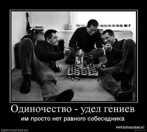 1266789393_berloga.net_258007364