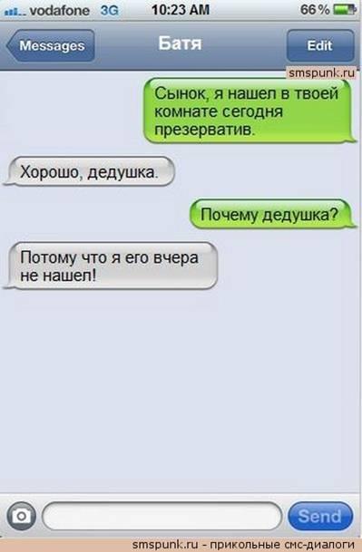 1352102822_sms01