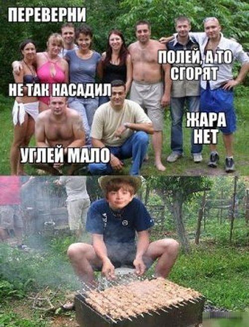 1400128594_podborka_77