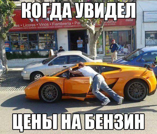 1413519685_avtoyumor-1