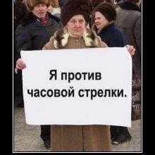 Люди которые против системы. (11 фото)
