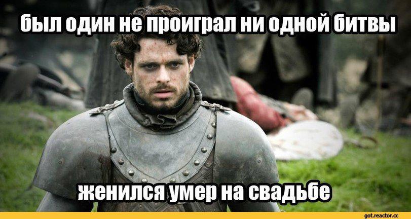 Игра-престолов-сериалы-песочница-702206