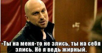 Приколы на сериал Физрук ( 19 фото )