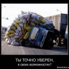 Приколы про жадность (11 фото)